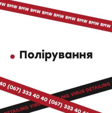http://photobox1.pp.ua/img/2020-09/04/ph25x3wu29yolz26abevldzns.jpg