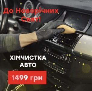 http://photobox1.pp.ua/img/2020-12/25/f32rfougq3hmjbaf5fwn7gk7s.jpg
