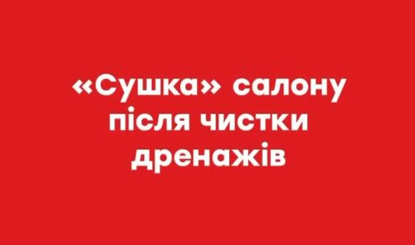http://photobox1.pp.ua/img/2021-01/13/anghnt4gbqzipyzgckmv6fi7c.jpg